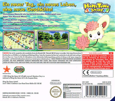 Hometown Story 3DS backMB (AHXP)
