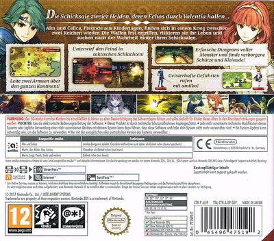 3DS backMB (AJJP)