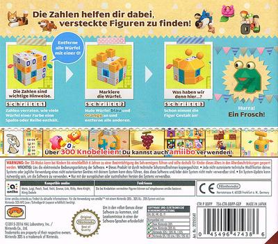 3DS backMB (BBPP)