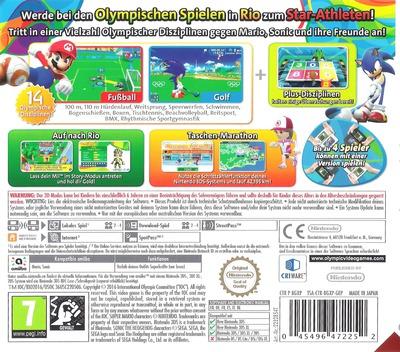 3DS backMB (BGXP)