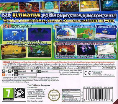 3DS backMB (BPXP)