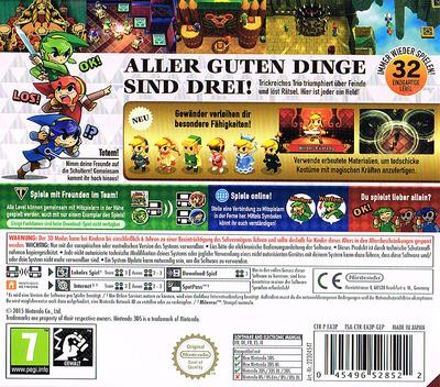 3DS backMB (EA3P)