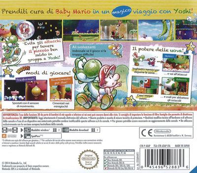 3DS backMB (ATAP)