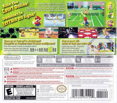 Mario Tennis Open 3DS backMB (AGAE)