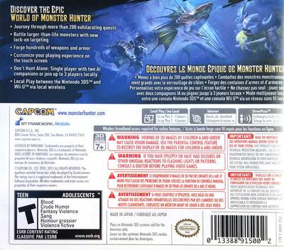 Monster Hunter 3 Ultimate 3DS backMB (AMHE)