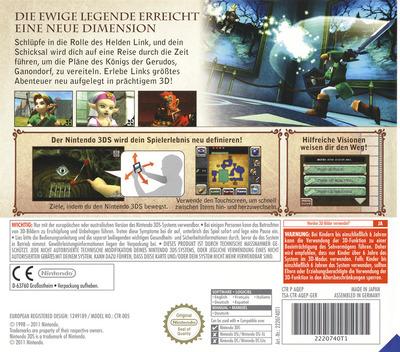 3DS backMB2 (AQEP)