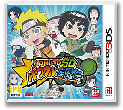 Naruto SD Powerful Shippuden 3DS cover (AN4Z)