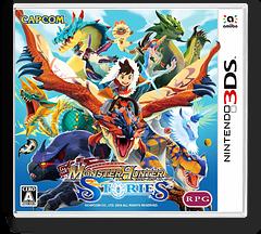 モンスターハンター ストーリーズ 3DS cover (AAHJ)
