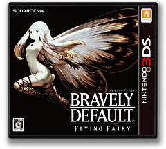 BRAVELY DEFAULT -FLYING FAIRY- 3DS cover (AFFJ)