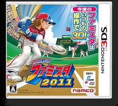 プロ野球 ファミスタ2011 3DS cover (AFSJ)