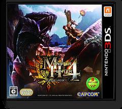モンスターハンター4 3DS cover (AH4J)