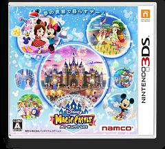 ディズニー マジックキャッスル マイ・ハッピー・ライフ 3DS cover (AMQJ)