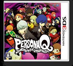 ペルソナQ シャドウ オブ ザ ラビリンス 3DS cover (AQQJ)