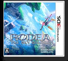 ロデア・ザ・スカイソルジャー 3DS cover (AR6J)