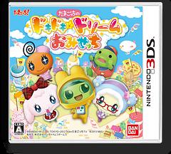 たまごっちのドキドキ☆ドリームおみせっち 3DS cover (AT8J)