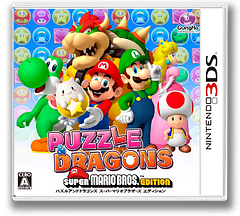 PUZZLE & DRAGONS SUPER MARIO BROS. EDITION 3DS cover (AZMJ)
