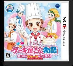 ケーキ屋さん物語 おいしいスイーツをつくろう! 3DS cover (BC8J)