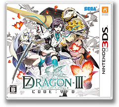 セブンスドラゴンIII code:VFD 3DS cover (BD7J)
