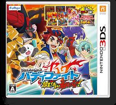 フューチャーカード バディファイト 誕生!オレたちの最強バディ! 3DS cover (BFBJ)