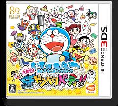 藤子・F・不二雄キャラクターズ 大集合! SFドタバタパーティー!! 3DS cover (BFPJ)