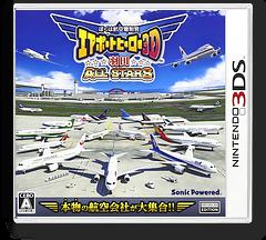 ぼくは航空管制官 エアポートヒーロー3D 羽田 ALL STARS 3DS cover (BKAJ)