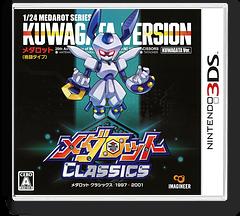 メダロット クラシックス クワガタVer. 3DS cover (BKWJ)