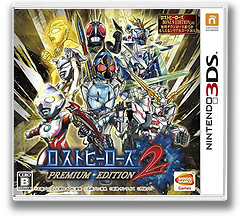 Lost Heroes 2 - Premium Edition 3DS cover (BL3J)