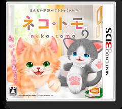 クマ・トモ 3DS cover (BNFJ)