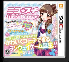 ニコ☆プチ ガールズランウェイ 3DS cover (BNPJ)