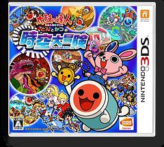 太鼓の達人 どんとかつの時空大冒険 3DS cover (BT7J)