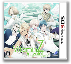 VitaminZ Revolution 3DS cover (BVZJ)