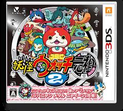 妖怪ウォッチ2 元祖 3DS cover (BYGJ)