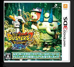 妖怪ウォッチバスターズ2 秘宝伝説バンバラヤー ソード 3DS cover (BYNJ)