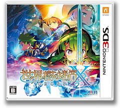 世界樹の迷宮X (クロス) 3DS cover (BZMJ)