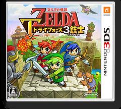 ゼルダの伝説 トライフォース3銃士 3DS cover (EA3J)