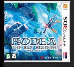 로데아 더 스카이 솔져 3DS cover (AR6K)