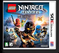 닌자고 섀도 오브 로닌 3DS cover (BLSK)