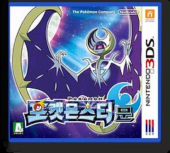 포켓몬스터문 3DS cover (BNEK)