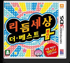 리듬 세상 더 베스트 플러스 3DS cover (BPJK)