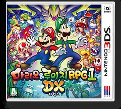 마리오&루이지 RPG 1 DX 3DS cover (BRMK)
