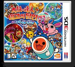 태고의 달인 쿵딱쿵딱 시공 대모험 3DS cover (BT7K)