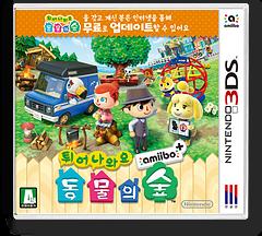 튀어나와요 동물의 숲 amiibo+ 3DS cover (EAAK)