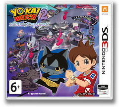 YO-KAI WATCH 2: Мыслящие призраки 3DS cover (BYSP)