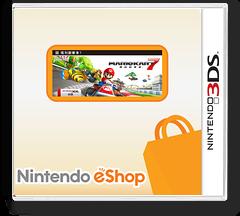 瑪利歐賽車7 3DS cover (AMKW)