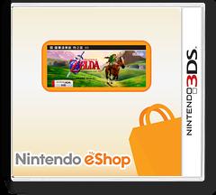 The Legend of Zelda - Ocarina of Time 3D 3DS cover (AQEW)