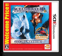 エースコンバット 3D クロスランブル+ 3DS cover (BCRJ)