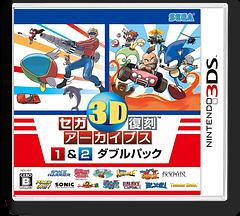 セガ3D復刻アーカイブス 2 3DS cover (AK3J)
