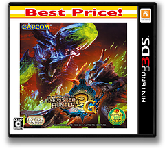 モンスターハンター3(トライ)G 3DS cover (AMHJ)