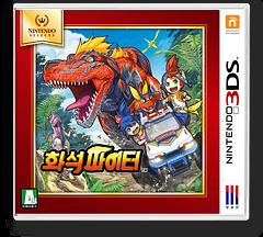화석파이터 3DS cover (AHRK)