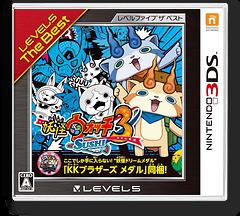 妖怪ウォッチ3 SUSHI (スシ) 3DS cover (BY3J)